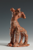 Abrahams, Ivor RA (1935-2015): Centaur as featured in La Mediterranee, ceramic maquette, 15 cms. Presented by Professor Ivor and Evelyne Abrahams.